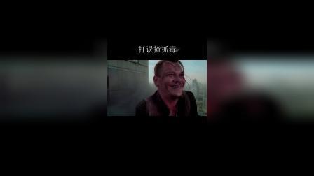 四平青年:浩哥想结束生命,误打误撞抓了歹徒