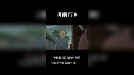 烟雨行舟:中国独具特色的水墨画,这就是外国人做不出的经典