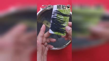 胎毛笔制作方法.mp4