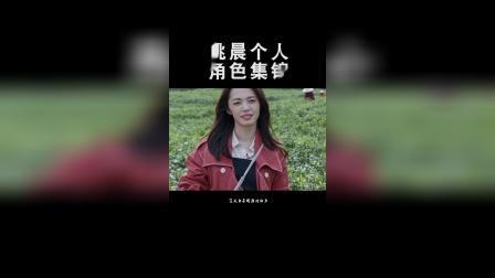 盘点姚晨饰演过的角色御姐范十足