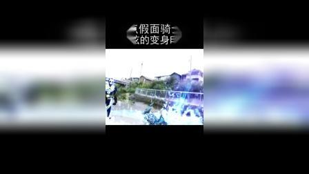 假面骑士01超炫的变身时刻:猎隼果然耗经费