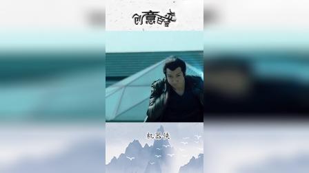 机器侠,十年前的中国科幻电影,吴京上演功夫机器人。
