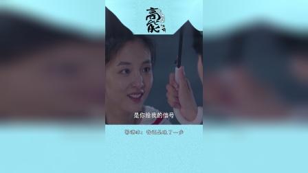 《冰糖炖雪梨》张新成,吴倩;爱情有时候就是差那一步!