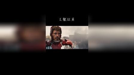 钢铁侠:托尼的机甲合体超帅合集,这才是男人的浪漫