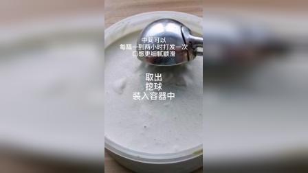 喜慕希雅冰淇淋奶浆家庭自制冰淇淋