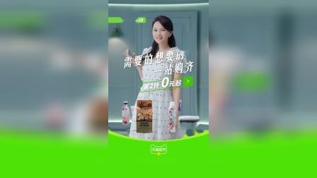 韩剧TV0.mp4