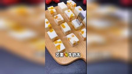芒果牛奶果冻怎么做,今天做芒果牛奶果冻,一学就会,一吃就停不下来.