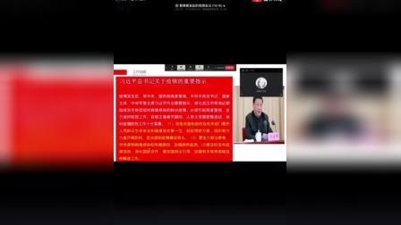 惠州学院青年志愿者联合会外联部主题团日活动