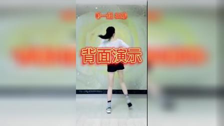 广场舞你莫走.mp4