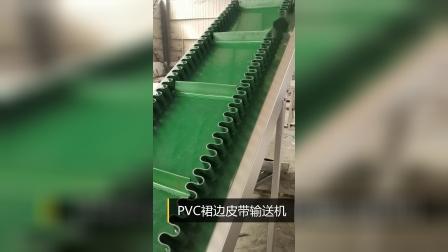 大倾角裙边格挡皮带输送机 PVCPU橡胶输送带