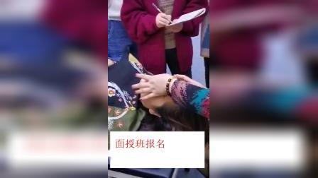 刘艳能量手 治疗鼻炎操作视频