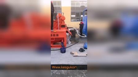 科盛KANS100-60泥水分离现场【视频】
