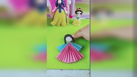 白雪公主的玩具娃娃不见了,妈妈用折纸帮白雪做玩具娃娃,白雪可开心了!