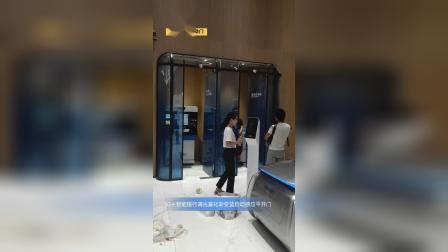 自动感应 平开门 珠海时代 银行机 调光雾化 渐变玻璃