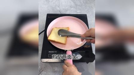【番小茄Life|一分钟学烘焙】厚蛋三明治.mp4