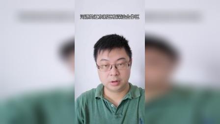 大深圳合作示范区哪个地方房价最低?