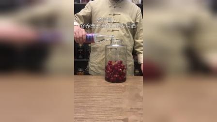 樱桃酒的做法和功效_樱桃酒自制详细方法_樱桃酒的做法