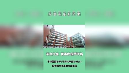 江西南昌英语培训机构排名,教育专家推荐阅读!