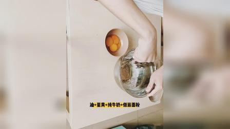 """4.不""""气疯""""的戚风蛋糕 - Luke陈润华.mp4"""