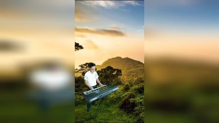 《爱要怎么说出口》电子琴音乐