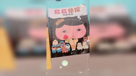 《大中华寻宝记》——小朋友的地理科普书。孩子学地理,不能缺这套,漫画形式,生动活趣。《屁屁侦探》——