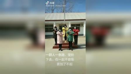 八台镇宣传疫情小视频4.mp4
