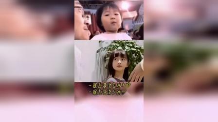 孟婆汤加冰加糖的事,看来是瞒不住了#女儿是爸爸上辈子的情人 #小棉袄