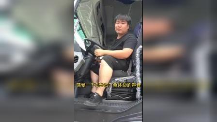 #OM457 #奔驰发动机 #单体泵 #欧曼gtl #车道偏离预警 就问你们,有没有潍柴大泵的感觉!