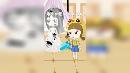 #偶像少女之心动奇迹 #充能计划 你们能帮助白雪做一件新的婚纱吗?@DOU+小助手