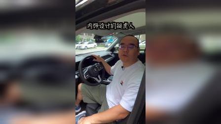 【集车】买奔驰GLB真的有面子吗.mp4