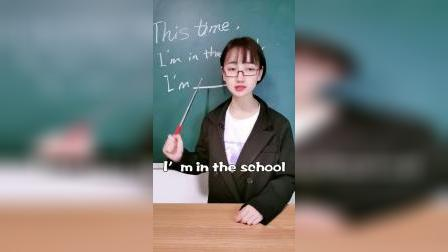 This time,我又...#搞笑 #沙雕 #校园