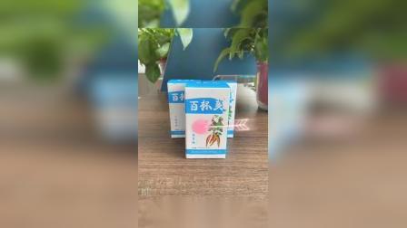 百杯爽—临沂翔达生物科技有限公司