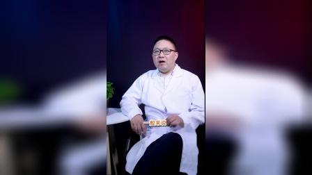 南京仁康医院口碑好不好:神经衰弱会发展为精神分裂症吗.mp4