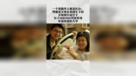 拥有美国国籍却在中国拿奖,11岁男童研究癌症获奖,被指吃里扒外!