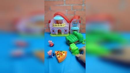 善良的佩奇乔治把披萨都给了小鳄鱼!