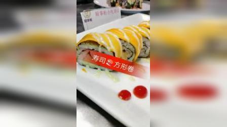 寿司去哪学   寿司培训学费多少