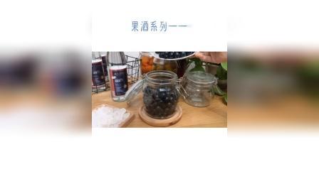 蓝莓泡酒比例是多少-蓝莓怎么泡酒-蓝莓酒怎么制作