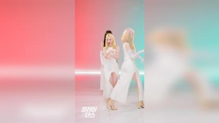 【瘦瘦】女团GFriend 舞蹈接力版 - Apple 黄恩妃 郑艺琳 金艺源