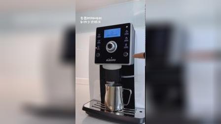 咖啡vlog | 冰摩卡,用圣图咖啡机制作冰摩卡,太好喝了!