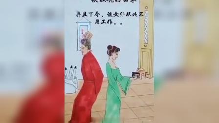 荣庚上传、搞笑视频《铁饭碗的由来》标清。
