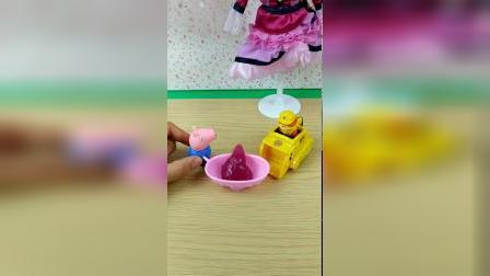 佩奇玩具:自己动手做冰淇淋啦