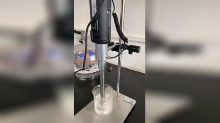 【上海欧河】A30-Digital高剪切乳化均质机--实验室乳化机--小型可手持高剪切乳化机--高剪切乳化机现场