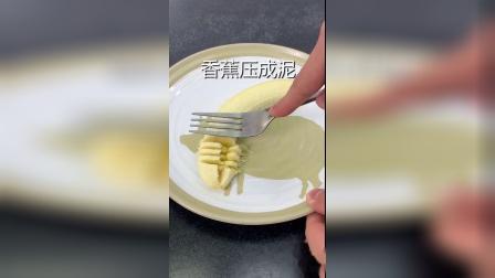 香蕉爆浆芝士原来这么简单,超级好吃