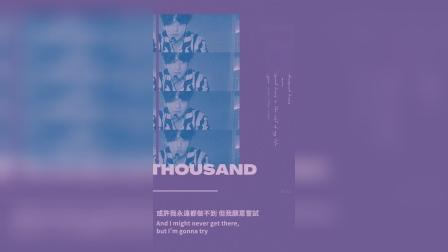 [中字]田柾国 - 10000 HOURS (Cover)中文字幕
