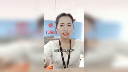 招聘:门店销售——内江招聘网
