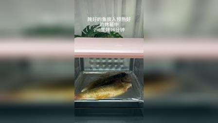 吃不完的鱼鱼这样做,意想不到的好吃