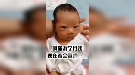 保定育婴师培训机构哪家好?