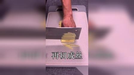 生炒土豆丝的做法,香辣爽口,配米饭不够吃!
