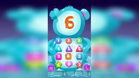 玩具梦工厂 学习数字1~10