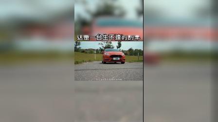 福特嘉年华ST:这是一台生不逢时的车!